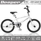 Proxy bid,Proxy buy,Freestyle Bike/Accessories