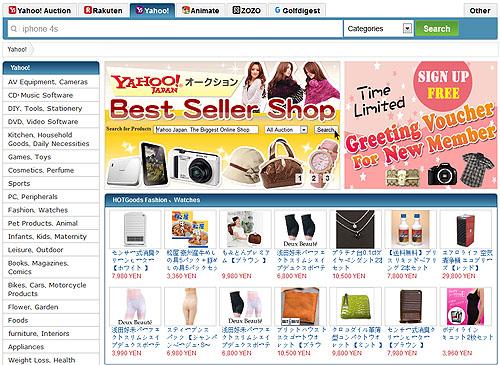 Rakuten japan online shopping
