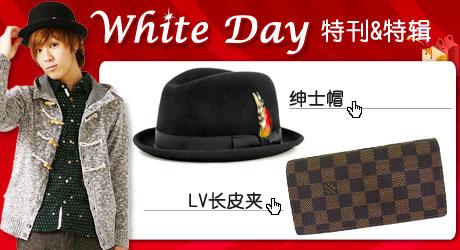 White Day 特刊 & 特輯