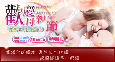 2014happy mom's day